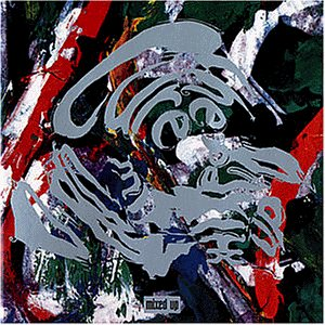 Cure , The - Mixed up
