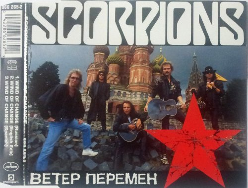 Scorpions - Wind of change (Maxi)