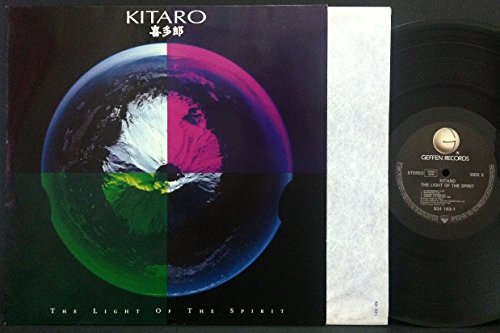 Kitaro - The Light Of The Spirit (Vinyl)