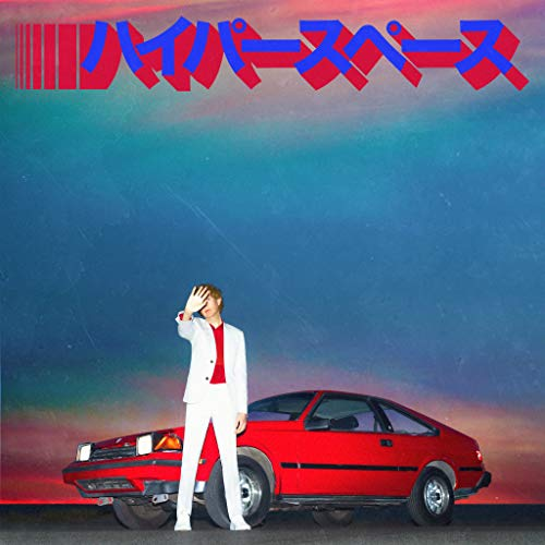 Beck - Hyperspace (Vinyl)