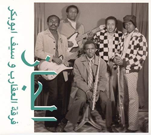 Scorpions , The & Bakr , Saif Abu - Jazz, Jazz, Jazz