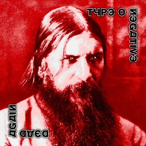 Type O Negative - Dead Again (Red Version) (CD+DVD Edition)