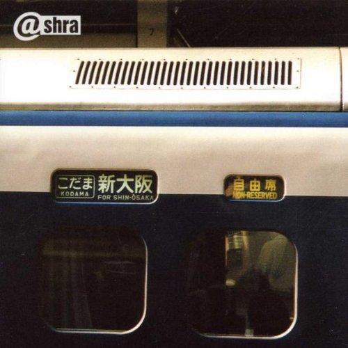 Ashra - Live In Japan 1997