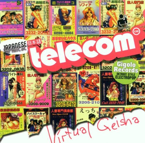 Japanese Telecom - Virtual Geisha