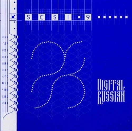 SCSI 9 - Digital Russian