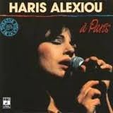 Alexiou , Haris - A Paris