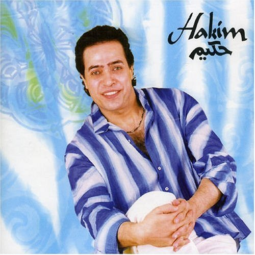 Hakim - Lela (El Yomen Dol) (The Lion Of Egypt)
