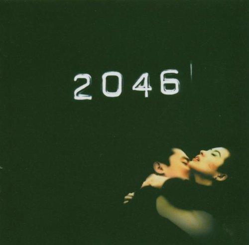 Soundtrack - 2046