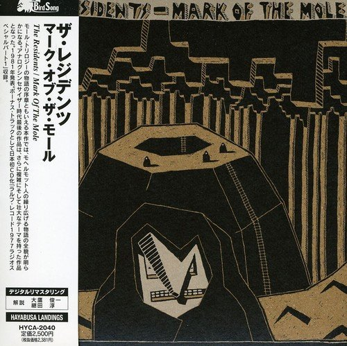Residents , The - Mark of the Mole