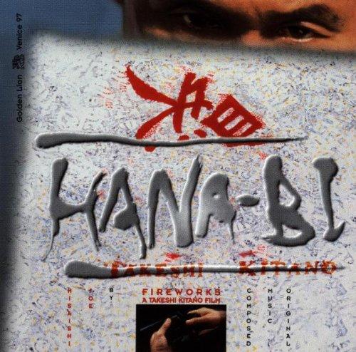 Hisaishi , Joe - Hana-Bi