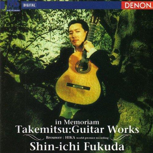 Fukuda , Shin-ichi - In Memoriam