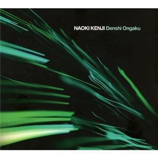Naoki Kenji - Denshi Ongaku