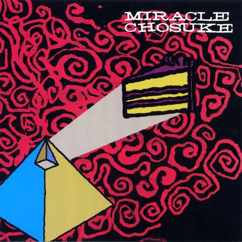 Miracle Chosuke - The 7/8 Wonders Of The World