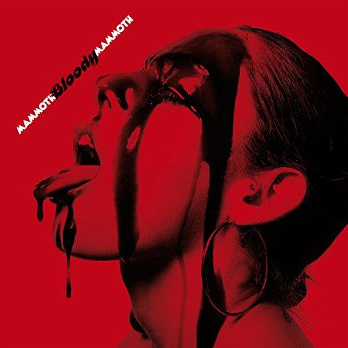 Mammoth Mammoth - Mammoth Bloody Mammoth (EP)