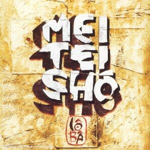 Mei Tei Sho - Lo ba