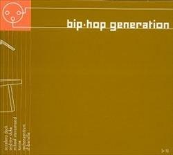 Sampler - Bip-Hop Generation 5