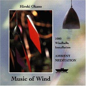 Okano , Hiroki - Music of wind