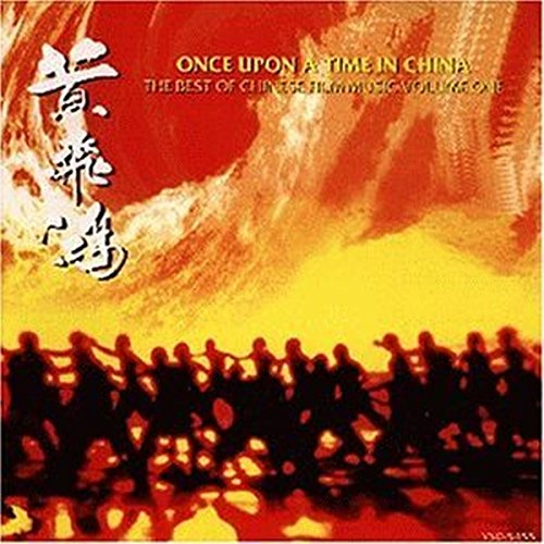 Sampler - Once Upon a Time in China 1