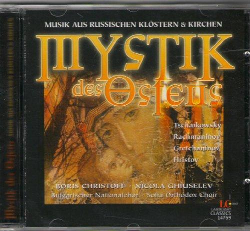 Christoff , Boris & Ghiuselev , Nicola - Mystik des Ostens