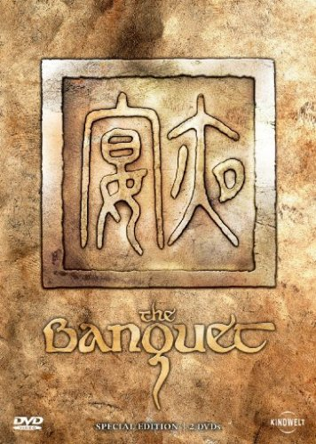 DVD - The Banquet (Special Edition) (Steelbook)