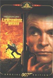 DVD - James Bond 007 - Liebesgrüße aus moskau