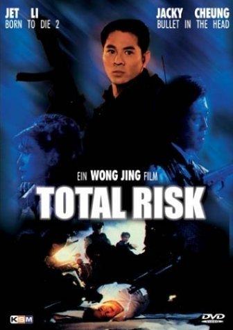 DVD - Total Risk (Neue Fassung)