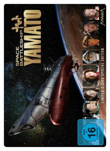 DVD - Space Battleship Yamato (Limited 2-Disc Special Edition) (Steelbook)