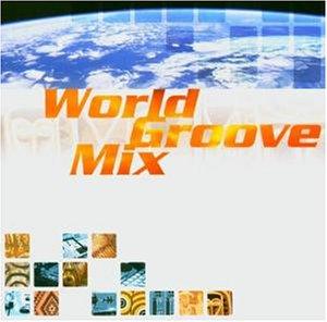 Sampler - World Groove Mix