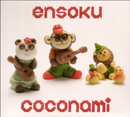 Coconami - Ensoku