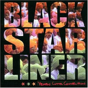 Black Star Liner - Yemen cutta connection