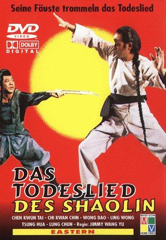DVD - Das Todeslied des Shaolin