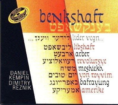 Kempin , Daniel & Reznik , Dimitry - Benkshaft - Sehnsucht - Longing