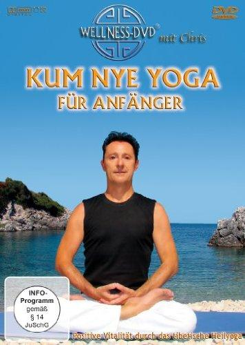 DVD - Kum Nye Yoga für Anfänger