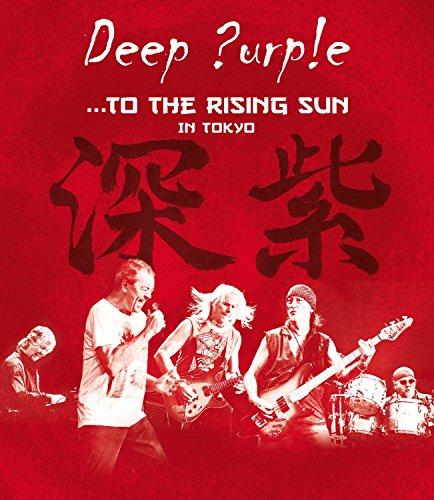 Deep Purple - To The Rising Sun (In Tokyo) (Blu-ray)