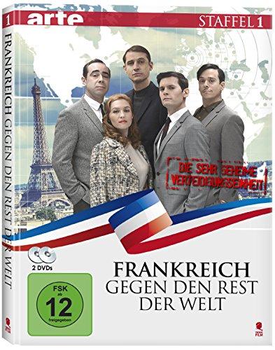 DVD - Frankreich gegen den Rest der Welt - Staffel 1 (arte) (MediaBook Edition)