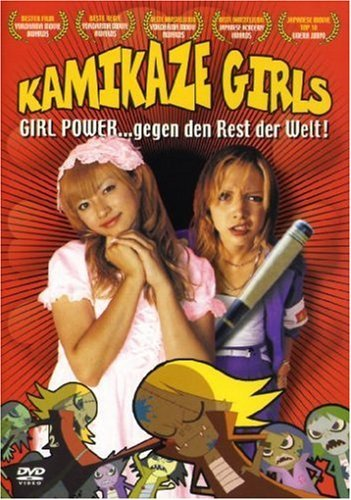 DVD - Kamikaze Girls