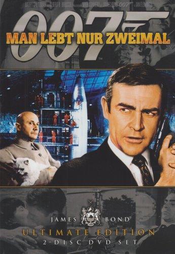 DVD - James Bond 007 - Man lebt nur zweimal (Ultimate Edition)