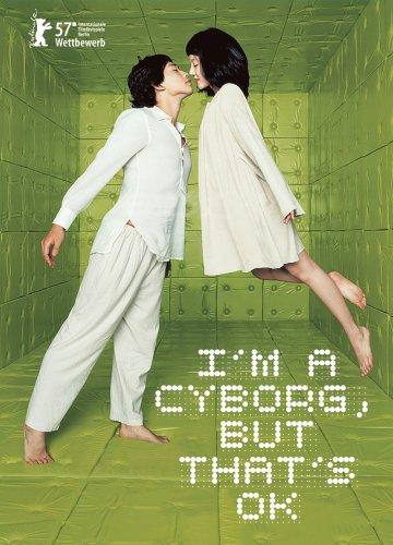 DVD - I am Cyborg, but thats OK (Vanilla)