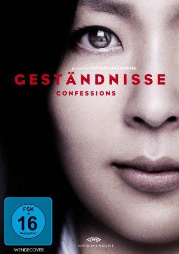 DVD - Geständnisse - Confessions