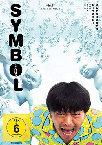 DVD - Symbol