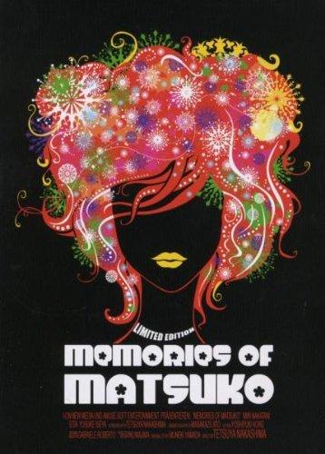 DVD - Memories of Matsuko
