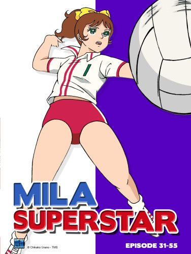 DVD - Mila Superstar - Volume 2 (Episode 31-55)