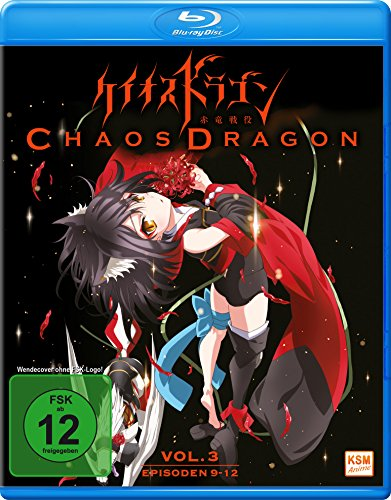 Blu-ray - Chaos Dragon - Episode 09-12 [Blu-ray]