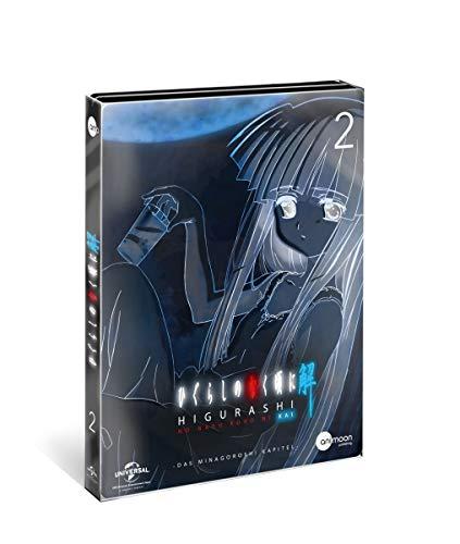 DVD - Higurashi Kai 2 (Limited Steelcase Edition)