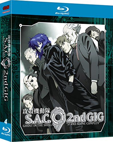 Blu-ray - Ghost in the Shell - Stand Alone Complex 2nd GIG