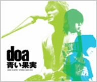 Doa - Aoi Kajitsu (Maxi)