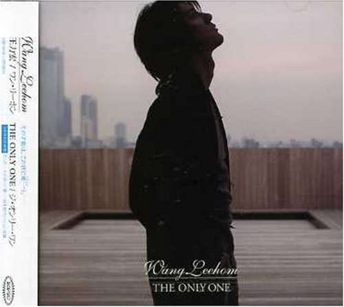 Wang , Leehom - Only One , The