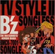BZ - Break Through