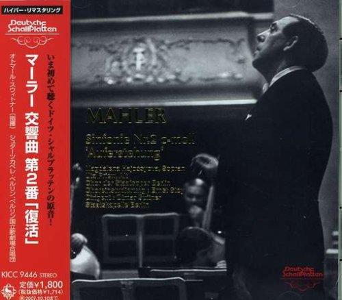 Mahler , Gustav - Sinfonie Nr. 2 C-Moll 'Auferstehung' (Hajossyova, Priew, Suitner)