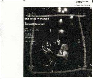 Yamazaki , Masayoshi - One Night Stand (Limited)